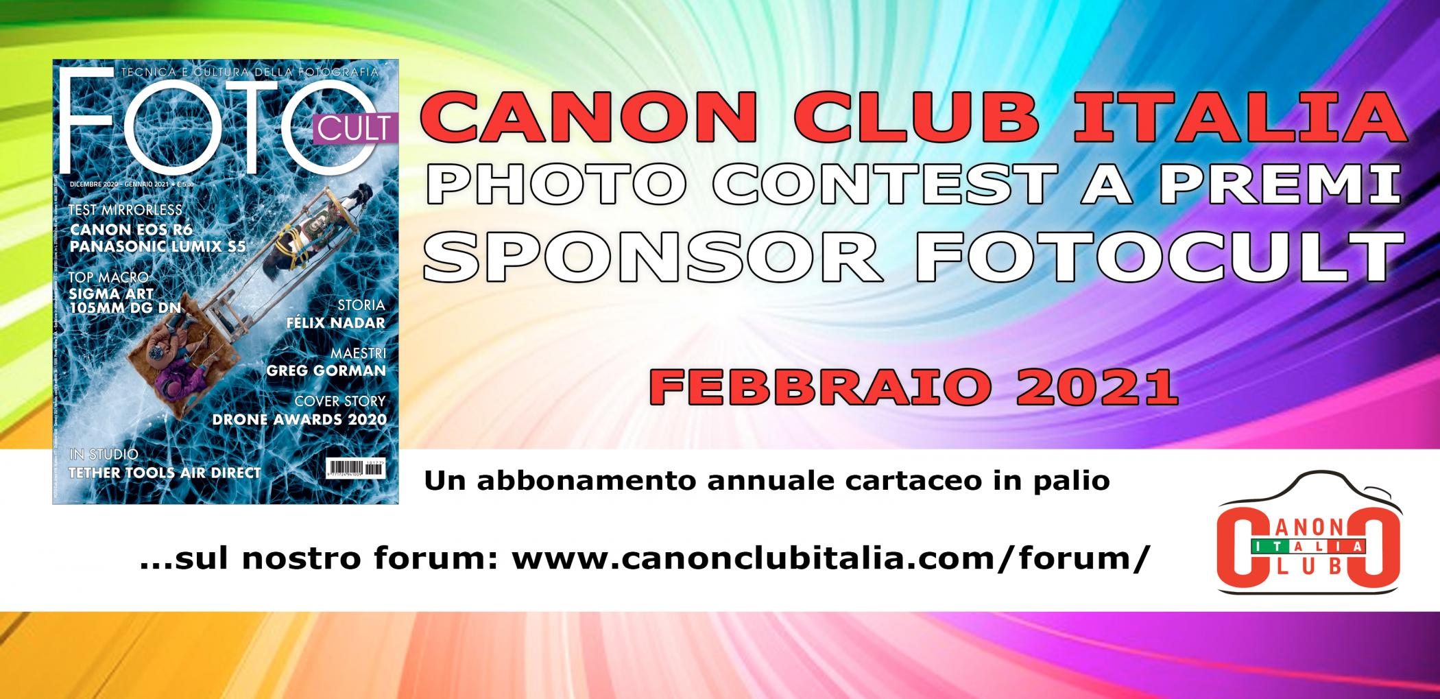 canon club photo contest fotocult.jpg