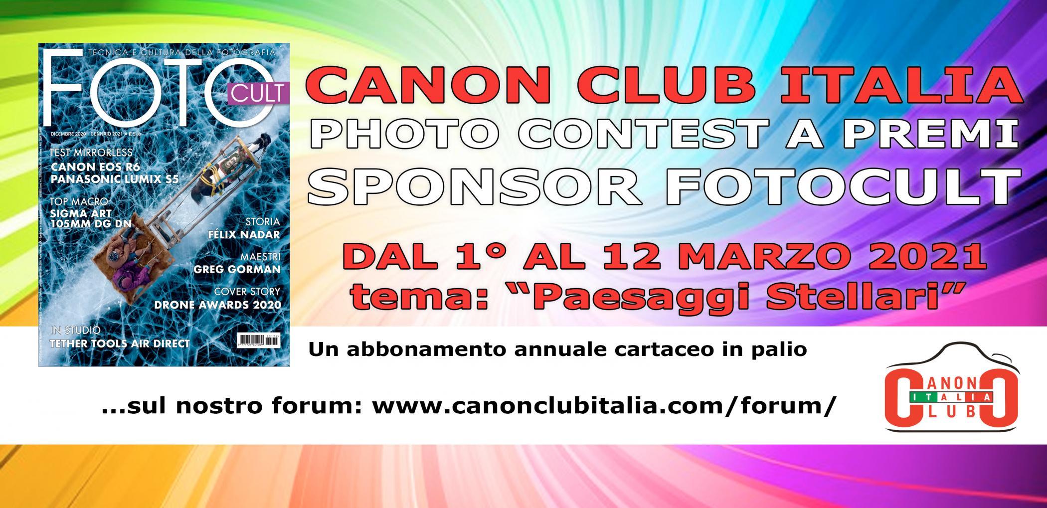 canon club photo contest fotocult - paesaggi stellari.jpg