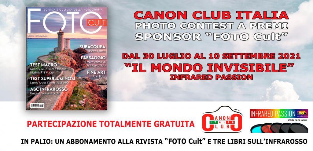canon club photo contest fotocult - il mondo invisibile.jpg